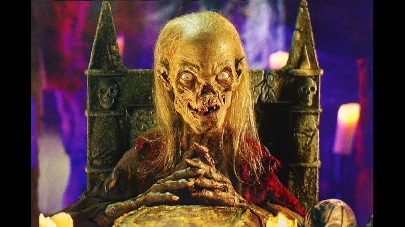 Байки из склепа / Tales from the Crypt. Три серии в переводе Андрея Гаврилова. VHS