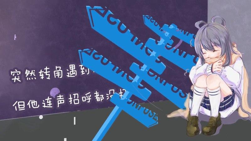 洛天依Luo Tianyi原創曲 - 發抖歌【超萌PV付】【VO大自然】