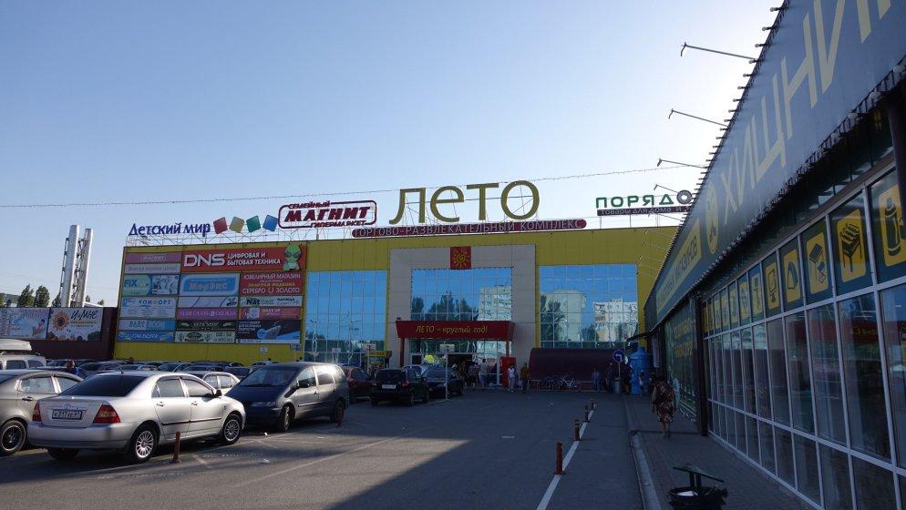 В Таганроге в ТРК «Лето» произошел пожар