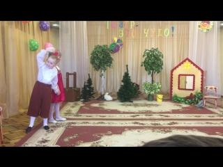 Спектакль Гуси-Лебеди