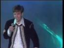 Андрей Губин - Мальчик-бродяга [HQ] 1-ая запись на TV. 1994