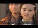 Ханзада Жумонг 11 бөлім  серия