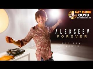 ALEKSEEV / АЛЕКСЕЕВ - Forever (ПРЕМЬЕРА КЛИПА 29.01.2018) www.guyschat.ru