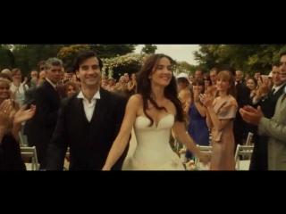 Моя первая свадьба /Mi primera boda