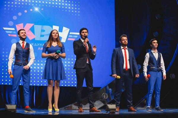 Текстовый онлайн первой 1/2 Международной Лиги МС КВН 2017.