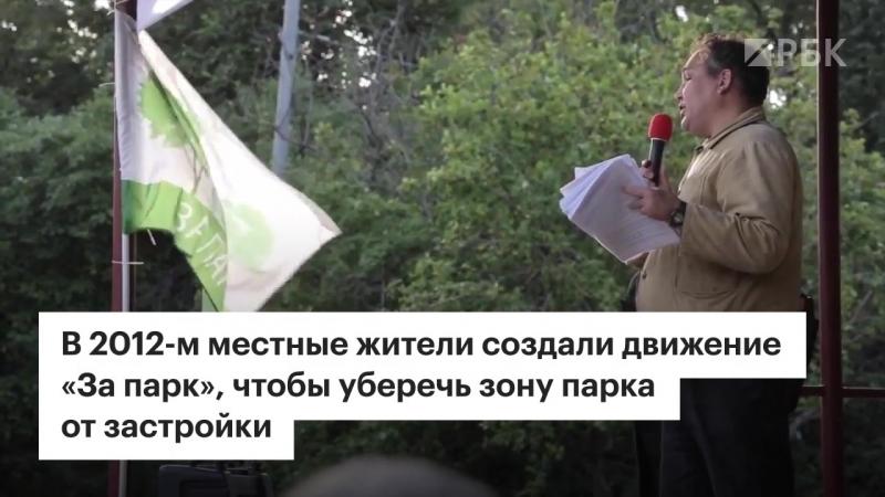 Лист ожидания- 5 российских парков-долгостроев