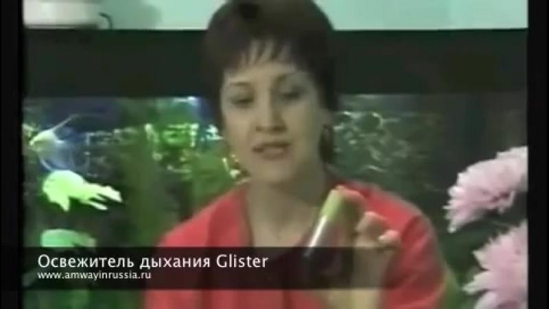 GLISTER™ Спрей-освежитель полости рта
