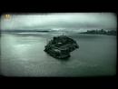 Внутри Алкатраса Легенды Скалы History Channel HD