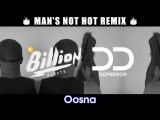 BIG SHAQ - MANS NOT HOT (A Billion Robots DopeDrop Remix)