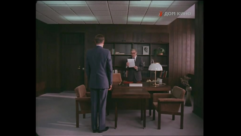 ТАСС уполномочен заявить (1984) 1 серия