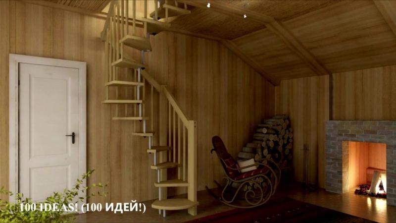 Винтовые лестницы!