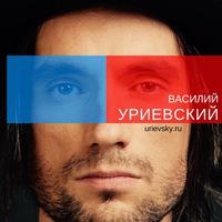 vurievsky