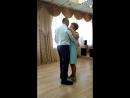 наш первый танец.