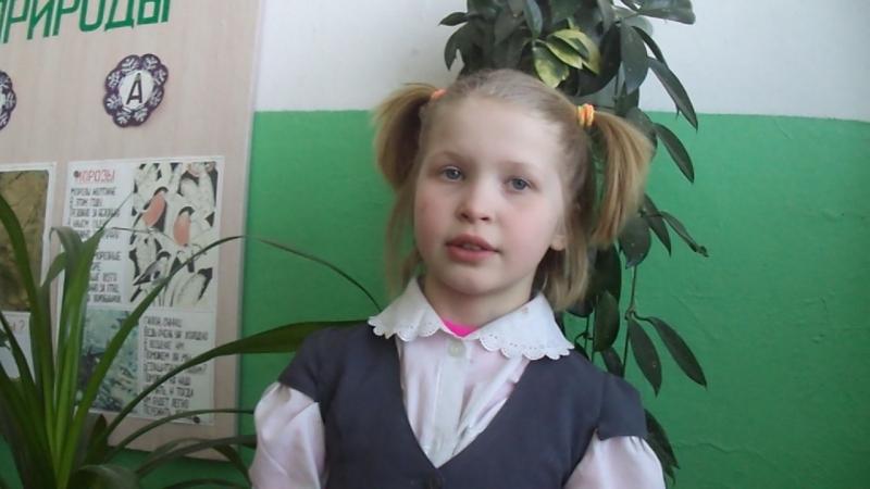 Участница акции Живая вода - Тетерина Лиза, ученица 4 класса Теребаевской школы, Никольский район.