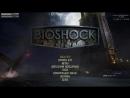RU BioShock Remastered Первый стрим