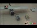 22-DEC-2014 Israeli drone shot down by Syrian Army over Quneitra