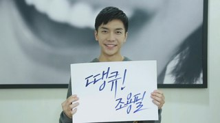 Lee Seung Gi Congratulates Cho Yong Pil on 50th Debut Anniversary