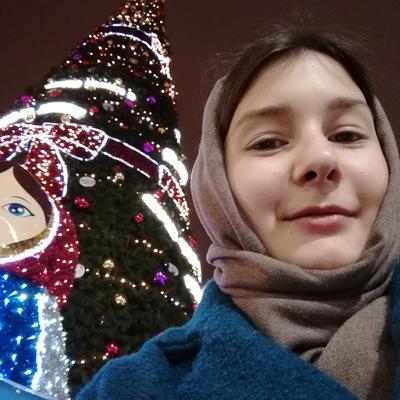 Арина Коледова