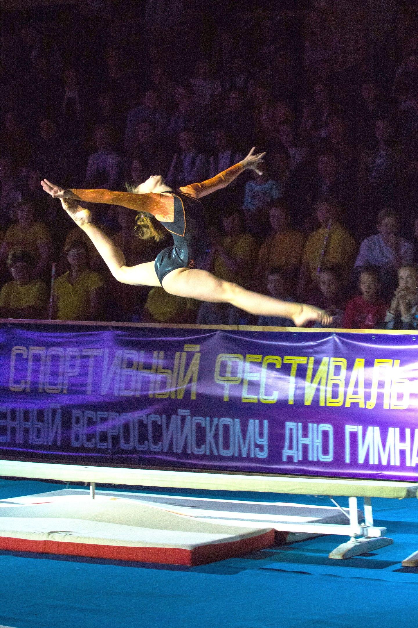 День гимнастики Новосибирск