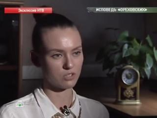 Сергей Буторин Ося - интервью из за решетки. Исповедь Ореховских (Эксклюзив)
