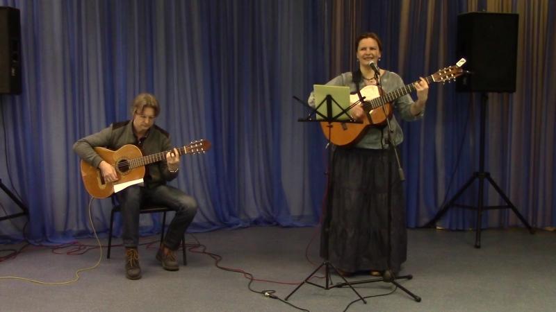 Екатерина Мирвис-Варкалова и Андрей Васильев (гитара) «Осень сделала первый вдох…» (ст. и муз. Е. Мирвис-Варкаловой)