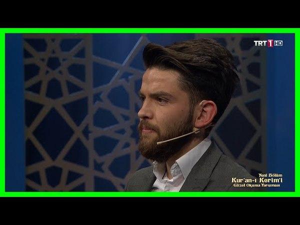 Kuran-ı Kerimi Güzel Okuma Yarışması (Ay Finali) - Cihat Oral