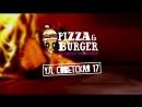 Пицца бургер Тамбов Pizzа
