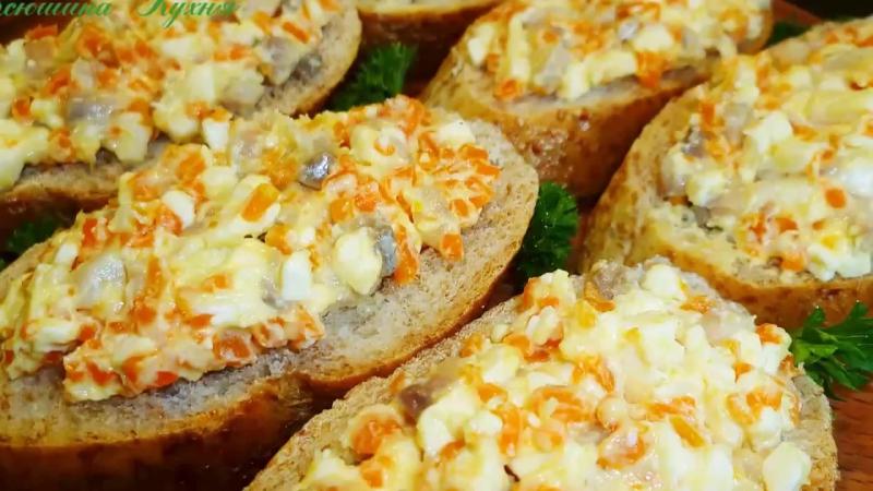 Закуска из селедки и плавленого сыра Ложная икра (по вкусу очень напоминает крас(1)