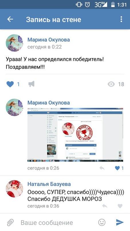 Наталья Базуева |