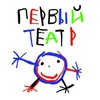 Первый театр. Бэби-спектакли в Москве и регионах