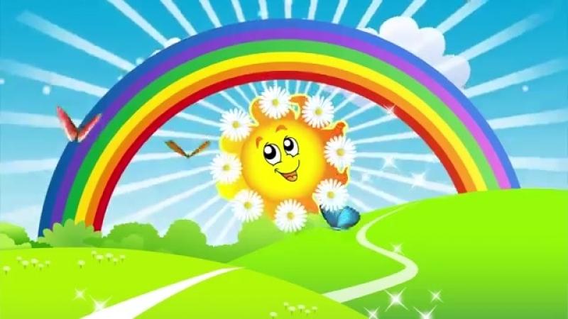 Выглянуло солнышко (Самая счастливая). Музыкальный мультик. Наше_всё - копия (2)
