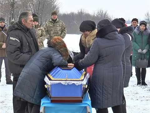 Прощання з захисником Вітчизни. 16 березня 2018