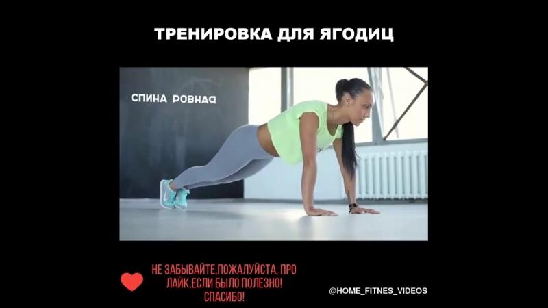 Home_fitnes_videos-20180318-0020.mp4