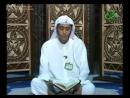 Сура 25 «Аль-Фуркан». Аяты 61-77. Чтец Фахд Кандари.