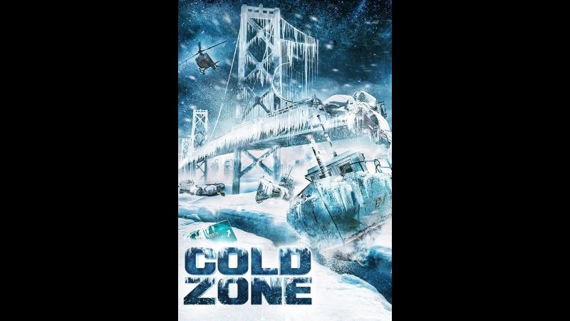 Ледяная зона (2017).Боевик, Зарубежный фильм, Катастрофа