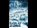 Ледяная зона 2017 Боевик Зарубежный фильм Катастрофа