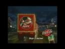 старая реклама кока колы праздник к нам приходит. русский новогодний ролик кока кола