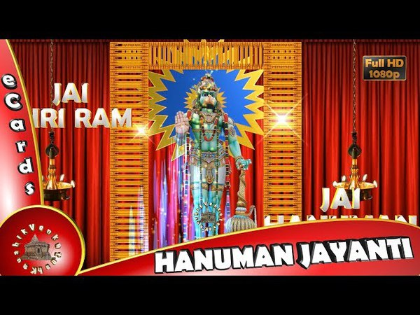 Happy Hanuman Jayanti 2018,Wishes,Whatsapp Video,Greetings,Animation,Festival,Download
