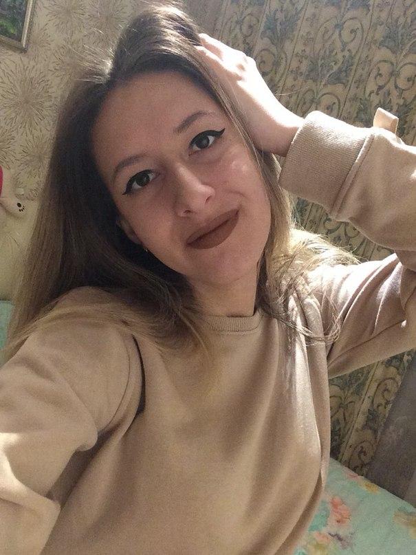 Диана Малышева | Москва