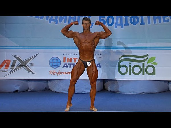 Богдан Кошман. Бодибилдинг. Юниоры свыше 80 кг. Финал. Произвольная программа