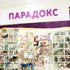 ПаРаДоКс - сеть магазинов оригинальных подарков