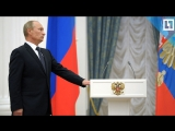 Владимир Путин вручает награды военным, вернувшимся из Сирии