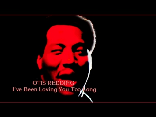 Otis Redding «I've Been Loving You Too Long» (live 1967)
