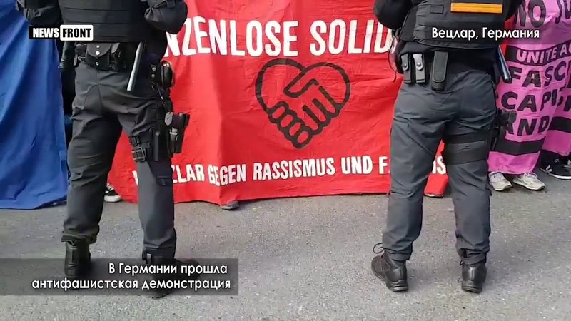 В Германии прошла антифашистская демонстрация