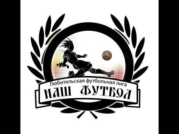 Партия Еды - Штурм (19 тур, 15.04.2018, обзор)