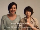 [2010.04.06] Jang Keun Suk Park Shin Hye - Grand Opening of Official Website