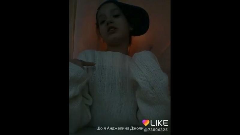 Я Анджелина Джоли