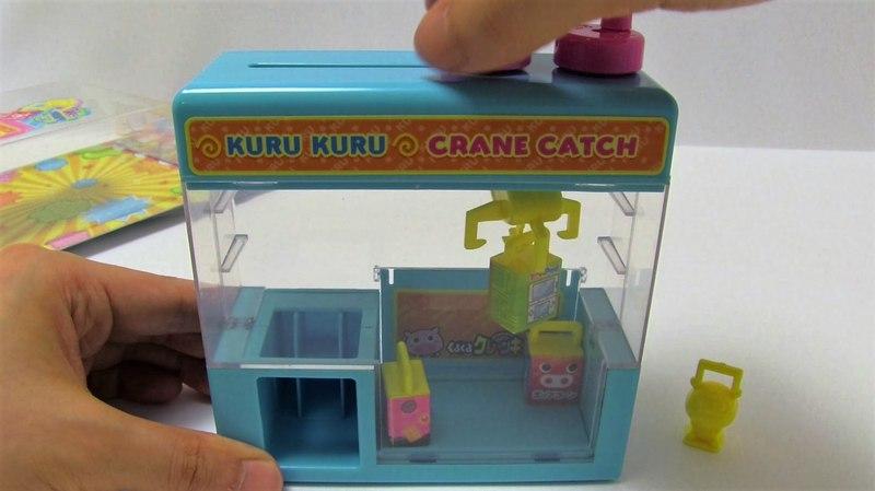 Kuru Kuru Crane Catch mini Crane Game