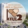 ЖК «Дом на Минаева»