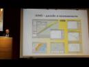 Тихомиров Г. В. Современные технологии моделирования в ядерной области. Часть 1